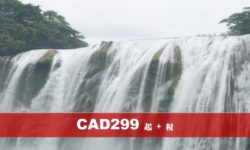 貴州苗疆黃果樹瀑布6天 (NH) (純玩團)