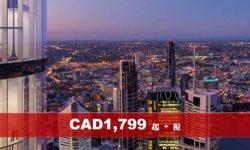 澳洲3大名城 炫彩9天 (NH)