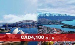 澳洲2大名城+新西蘭精華15天 (NH)