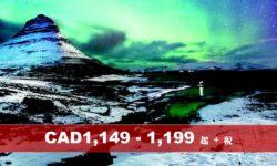 冰與火之歌 冰島極光 6 日  (NH)