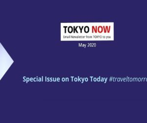TOKYO NOW Special Issue on Tokyo Today #traveltomorrow