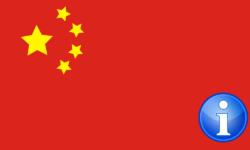 最新旅遊訊息 (中國 / China)
