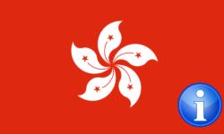 最新旅遊訊息 (香港 / Hong Kong)