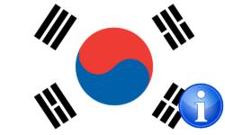 最新旅遊訊息 (韓國 / Korea)