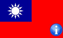 最新旅遊訊息 ( 台灣 / Taiwan)