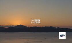 24 hours in Korea (Imagine your Korea)