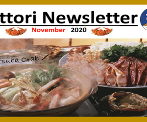 Tottori Newsletter November 2020