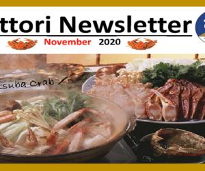 Tottori Newsletter November 2020