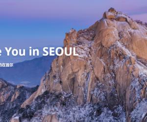 Visit Seoul –  简体版 (官方网页)