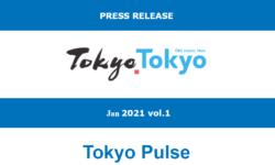 Tokyo.Tokyo January 2021 Vol. 1