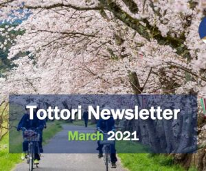 Tottori Newsletter – March 2021