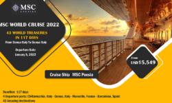 2022 – MSC – 117 Day WORLD CRUISE