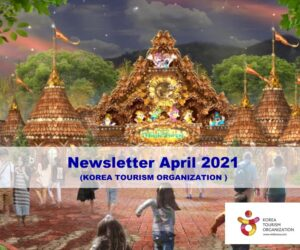Check out what's NEW in Korea (Korea Tourism Organization )