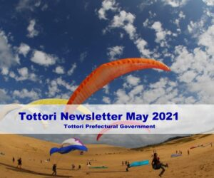 Tottori Newsletter May 2021
