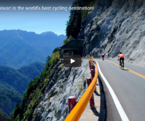 Why Taiwan is the world's best cycling destination!