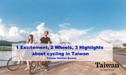 1 Excitement, 2 Wheels, 3 Highlights about cycling in Taiwan