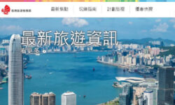 New Videos and Promotions on Hong Kong (HKTB)