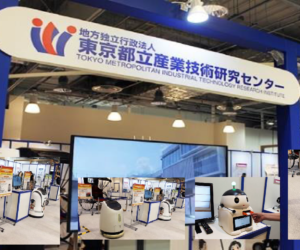 Tokyo Tokyo News Release vol.5 – Tokyo Metropolitan Industrial Research Institute: Supporting Innovation of Robots of the Future