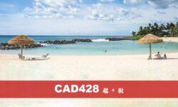夏威夷 4 至 7 天超值套餐 (GH)