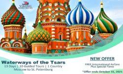 Waterways of the Tsars 13 Days from Viking River Cruises